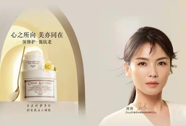 刘涛成为馥蕾诗焕颜美肤品牌代言人
