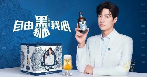 王一博成为黑狮品牌代言人