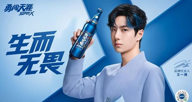 王一博成为雪花啤酒品牌代言人